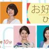 NHKお好みワイドひろしまにて「鞆の浦の能舞台がピンチ!」が放送~平成31年4月3日(水)18時10分~19時の間