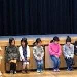 【イベント】第2回こども芸能祭が開催!~1月19日に鞆公民館でジュニア合唱