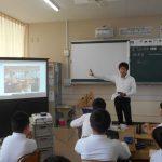 【授業】鞆の浦学園6年生に日本遺産についての授業実施~鞆らしさ抽出ワークショップ