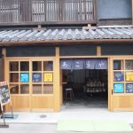 【おむすび屋】福山市鞆町の小腹満たし所「あこう屋」~地元の素材を使ったおむすびやお弁当、季節の甘味