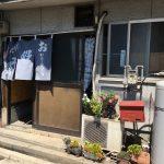 【お好み焼き】福山市鞆町のお好み焼き「名無しの権兵衛」~店名もメニューもない地元の「食」を支えるお好み焼き屋