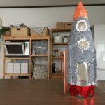 【自由研究】手づくりロケット貯金箱の作り方~子どもと一緒に作るペットボトルと紙粘土を使った貯金箱