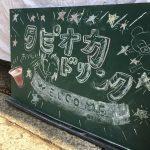 【自由研究】小学校2年生の女の子が軽トラ市でいくら売り上げたか?