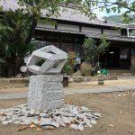 【イベント】TOMONOURA de ART「船」~地球の深いところで結晶化した花崗岩の石彫