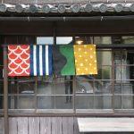 【イベント】TOMONOURA de ART「鯛味噌」「凪-setouchi monochrome-」~カラフル暖簾とモノクロ屏風