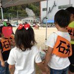 【運動会】第69回鞆町民運動会に参加してきました!~15町が競い合う運動会