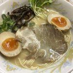 【ラーメン】福山市坪生町の「一滴」~とんこつラーメンに煮玉子トッピング