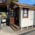 【OPEN】ちいさなパン工場 大和屋が福山市本町にオープン!~営業日と営業時間を公開