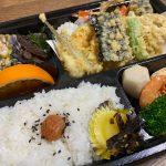 【テイクアウト】福山市鞆町「季節料理 衣笠」の天ぷら弁当~いつもの衣笠いつでもお家で