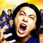 【おすすめ映画】鴨川ホルモー~頭をカラッポにして観るおバカなコメディ