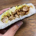 【新メニュー】福山市鞆町「小腹満たし処 あこう屋」~2種類のおむすびサンド