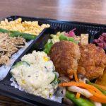 【新メニュー】福山市鞆町「小腹満たし処 あこう屋」~あみえびの海苔弁当