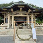 【祭事】茅の輪くぐり~福山市鞆町の沼名前神社でおこなう「夏越の祓(なごしのはらえ)」