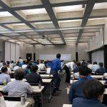 【LPガス】プロパンガスの保安講習会に参加~LPガス販売事業者を対象とした講習会
