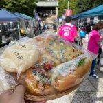 【パン屋】福山市引野町の手ごねパン「プラサーダ」~毎週金曜日オープン!100円パンday、軽トラ市にも出店