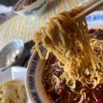 【ラーメン】福山市多治米町の「中華料理ハルピン(哈尓濱)食堂」~辛さと旨みがクセになる激辛ハルピンメン