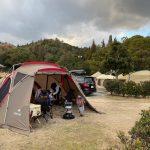 【キャンプ】休暇村瀬戸内東予シーサイドキャンプ場でファミリーキャンプ(31回目)~愛媛県西条市にあるキャンプ場