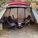 【キャンプ】野呂山キャンプ場でファミリーキャンプ(32回目)~広島県呉市川尻町にあるキャンプ場