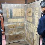 【空き家再生】福山市鞆町の空き家再生プロジェクト第7弾 vol.7~175年前の画が貼ってある「貼り交ぜ屏風」