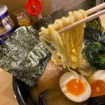 【ラーメン】広島市中区の「麺屋台 横綱屋」~横浜家系ラーメン