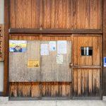 【鞆の浦】町内会の役員会に参加~令和3年度の夏祭りと秋祭り