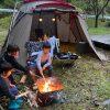【キャンプ】龍頭峡交流の森キャンプ場でファミリーキャンプ(35回目)~広島県山県郡安芸太田町にあるキャンプ場