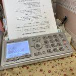 令和3年度福山市私立幼稚園PTA連合会の会長日記 vol.0.1~総会案内FAX送信