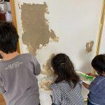 【ワークショップ】珪藻土壁塗り体験に参加してきた!~ジンジャーダイヤモンドさんの2階事務所