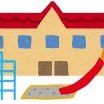 令和3年度福山市私立幼稚園PTA連合会の会長日記 vol.4~9月に開催予定だった役員会は中止し本部役員会に変更